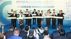 台北國際醫療醫材展27日登場 台商「智慧醫療」搶商機