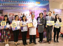 嘉基醫院榮獲雙料健康醫療典範大獎