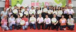 台中市府表揚企業推動綠色消費