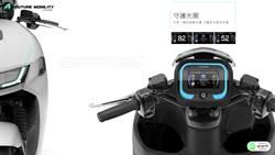 採Gogoro電池平台 宏佳騰電動機車今夏推出