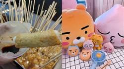 韓國魚板萊恩只在全家!包心年糕串通通銅板價
