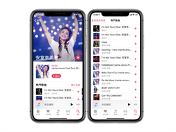 平成歌姬安室奈美惠精彩作品Apple Music獨家串流