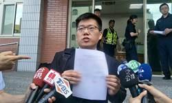 空服員委託律師 控告工會幹部違反護照條例