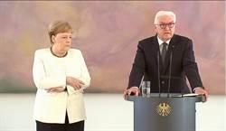 10天大抖兩次 德總理健康成焦點