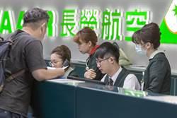 旅客機票簽轉學問大 票務人員燒腦
