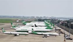 砍更多班!長榮7月前二週取消731航班