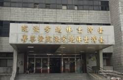 掏空裕台12億 逃亡20年劉振強判決無罪