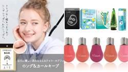 盛夏買什麼才能消暑?藥妝店涼感商品TOP5必買清單公開!