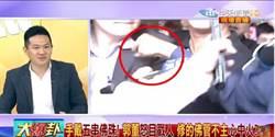 看到記者兒子被郭台銘戳胸口罵 媽媽回一句話