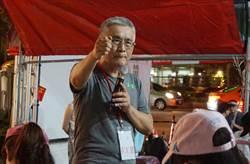 挺女兒罷工 前台中市長廖永來聲援