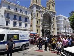 連環自殺炸彈震撼突尼西亞首都 1警慘死多人受傷