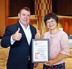 香格里拉台南遠東舉辦五屆「府城登高」計捐贈逾214萬元