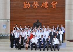台灣之光!林口長庚資訊化建設獲國際認可