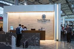 環亞機場貴賓室連四年榮膺「全球最佳獨立機場貴賓室」