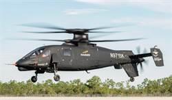 史上最快最靈活 美未來攻擊直升機S97首飛