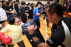 暑期青春專案-防身術教學活動 特教生說要保護老師