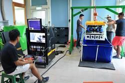 水下機器人能直播又採樣 海生館朝智慧型博物館邁一大步