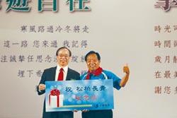 中華電 今年將招募1,600人