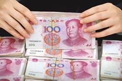 人民幣 扮亞洲新興貨幣領頭羊