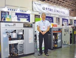 日立Hitachi空壓機優質 維恩業績揚