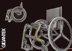 航翊Gigantex碳纖輪椅 全新亮相
