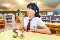 鑽研中藥抗胃癌 康橋林佳妮獲國際獎