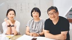 種下文字田 寰宇大地文學獎7/1揭曉