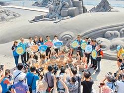 嗨ON大安6月29日登場 鯨奇沙雕先亮相