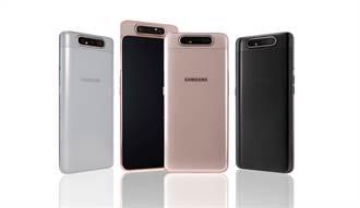 三星Galaxy A80搭翻轉三鏡頭 六月底上市入手價免2萬