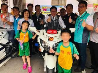 警民合作青春專案幫學童圓夢