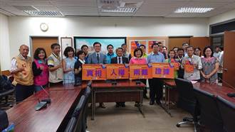 台南國際失智照護博覽會29日開幕 國際失智症專家受邀演講