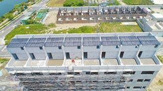 天晴能源 把屋頂變綠能電廠