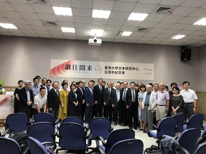 台灣大學日本研究中心成立5周年紀念論壇,22日在台大文學院舉行,與會來賓於會場合影留念。(主辦單位提供)