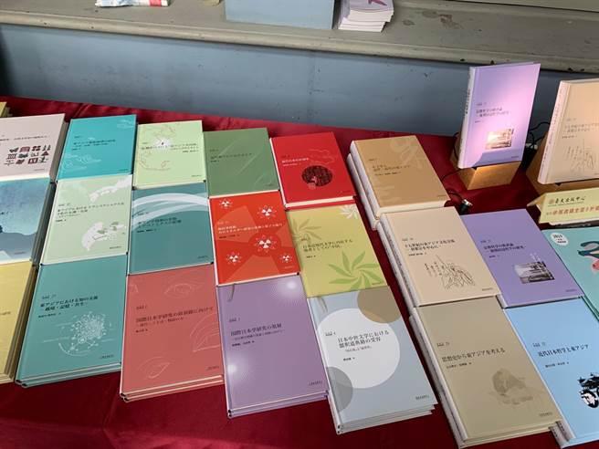 台灣大學日本研究中心出版品。(主辦單位提供)