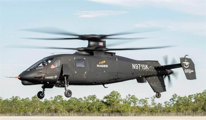 西科斯基最新型的S-97突襲者攻擊偵察直升機,以後端推進螺旋槳可以飆到時速480公里。(圖/洛馬公司)