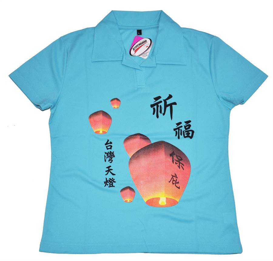台灣天燈、野柳女王頭T恤及POLO衫也在拍賣之列。(台北分署提供)