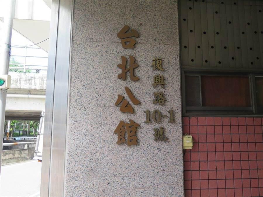 台北分署拍賣的台北公館大樓住宅。(台北分署提供)