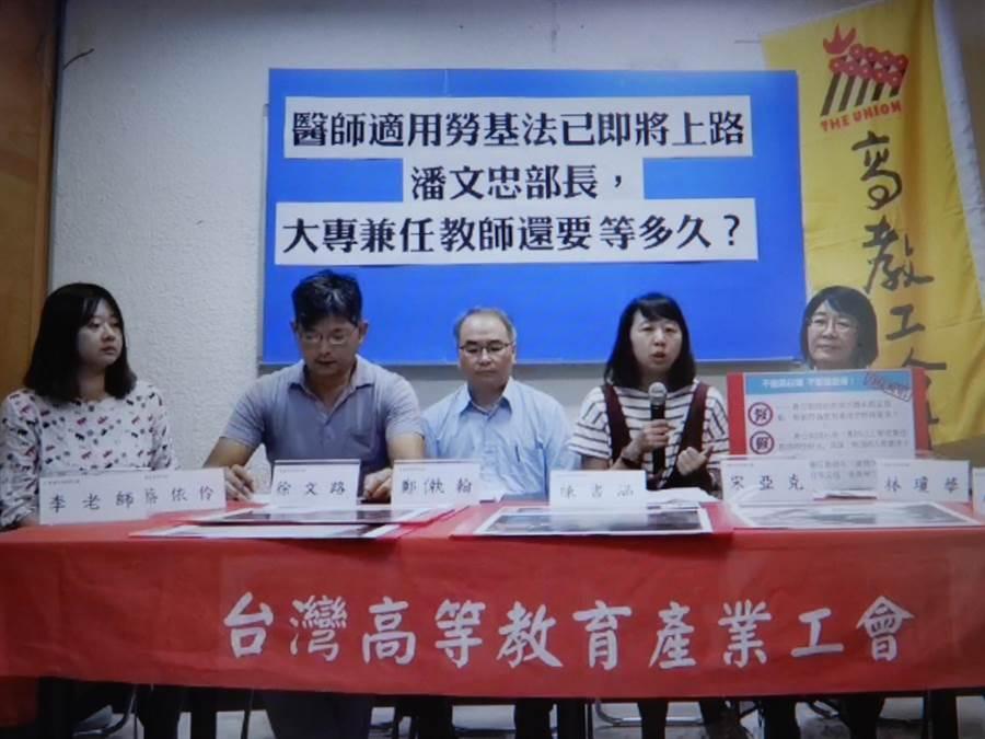 高教工會要求政府將大專兼任教師納入勞基法。(林志成攝)