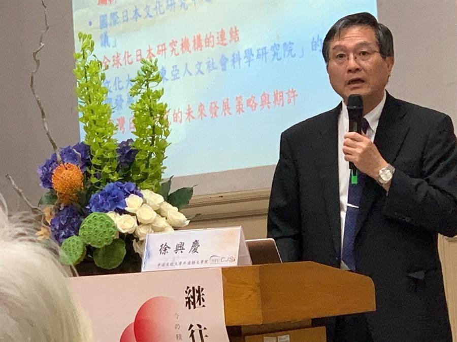 台灣大學日本研究中心成立五周年紀念會,邀請文化大學校長徐興慶專題演講。(主辦單位提供)