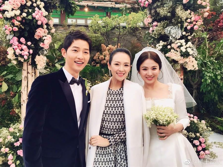 章子怡2年前參加雙宋婚禮。(圖/翻攝自章子怡微博)