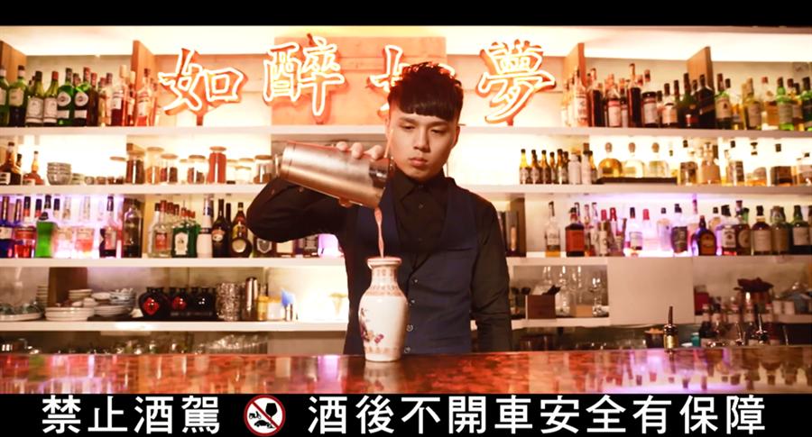 「HANKO 60」由周靚、凱蒂共同經營。(圖/截取自youtube)