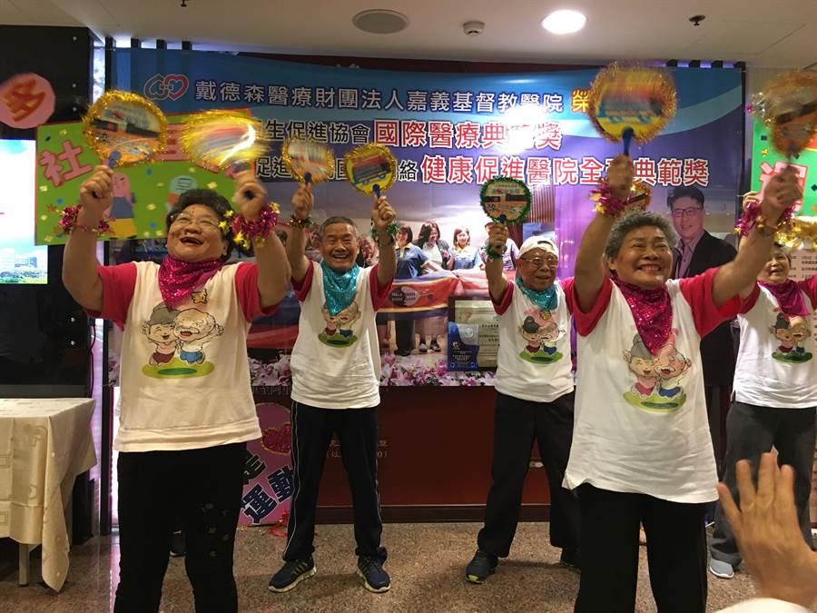 嘉基醫院榮獲雙料大獎 ,阿公阿嬤表演秀,展現健康活力。(廖素慧攝)