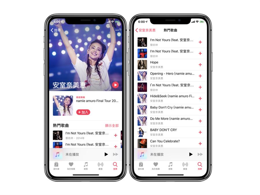 Apple Music 獨家串流平成歌姬安室奈美惠出道25年來的完整作品,粉絲們不能錯過。(圖/蘋果提供)