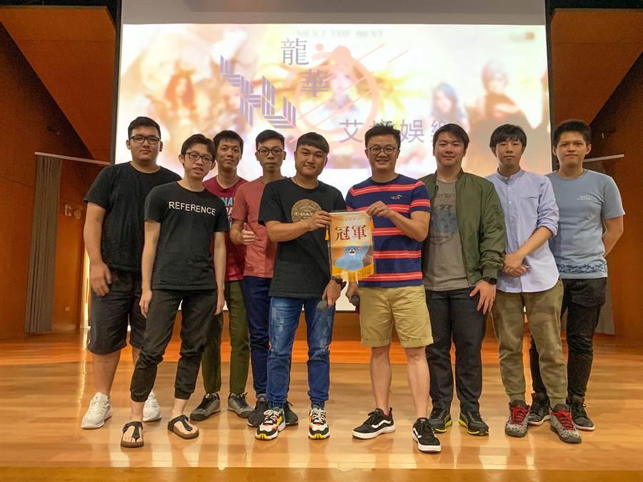 龍華科大「3D光效與特效獎」冠軍團隊與艾肯娛樂行銷中心 Kevin 總監(右四)合影。(賴佑維翻攝)