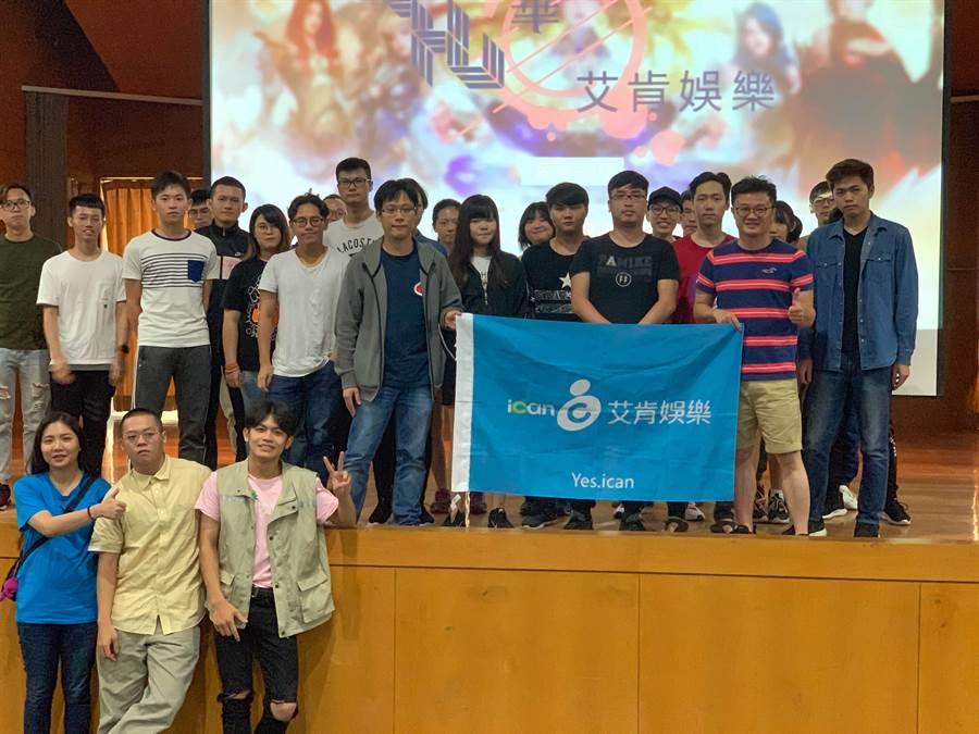龍華科大遊戲系同學加入《女神聯盟M》的新媒體行銷策略,激發令人驚豔的火花。(賴佑維翻攝)