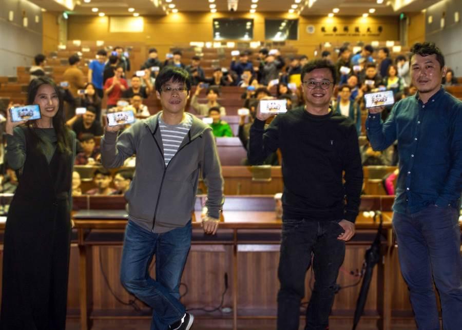 龍華科大遊戲系與艾肯娛樂攜手產學合作,共同培育遊戲產業關鍵人才。(賴佑維翻攝)