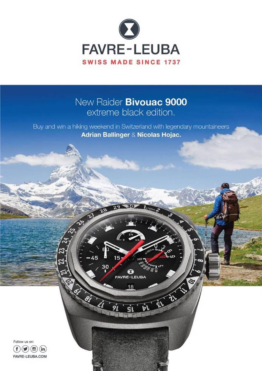 買域峰表Bivouac 9000極黑登山表,就送瑞士策馬特健行之旅,含吃住和機票,售價23萬5000元。(Favre-Leuba提供)