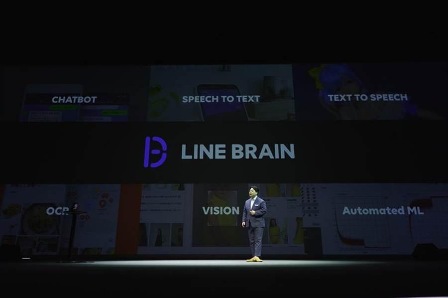 (LINE 27日宣布啟動LINE BRAIN計畫。圖/LINE提供)