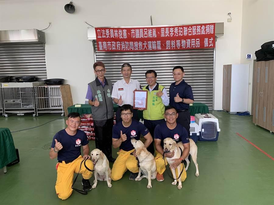 林俊憲立委、呂維胤市議員及李秀珀里長慷慨解囊捐贈搜救犬裝備物資。(台南市消防局提供)