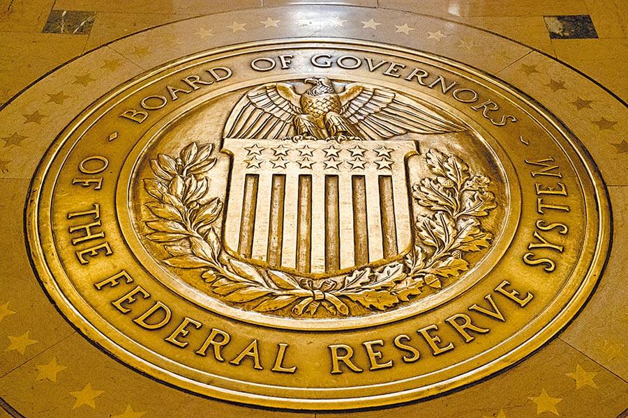 市場臆測美國聯準會9月降息的機率已逾九成,年底前降息的機率甚至高達100%。圖/美聯社